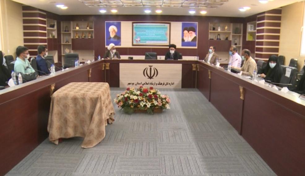 پویش جلسات خانگی قرآن در بوشهر
