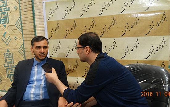 جلسات خانگی در اردبیل